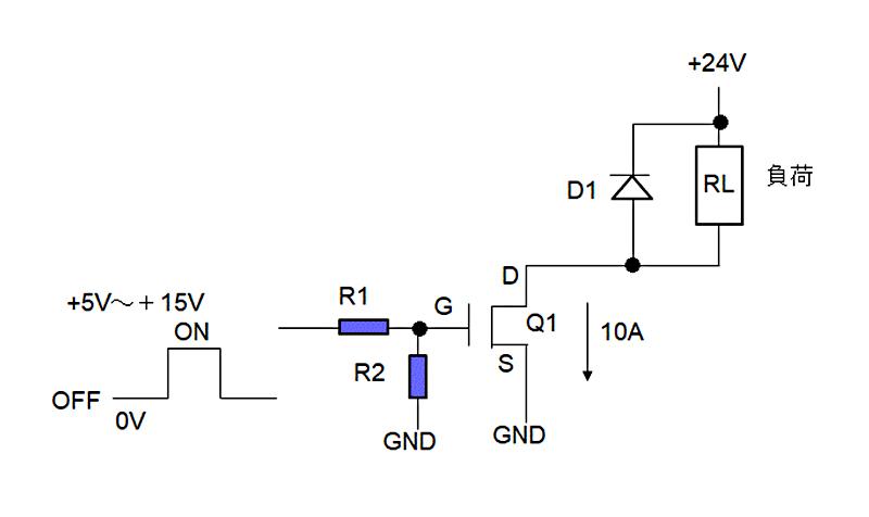 図4MOSFETによるリレー代替駆動回路例