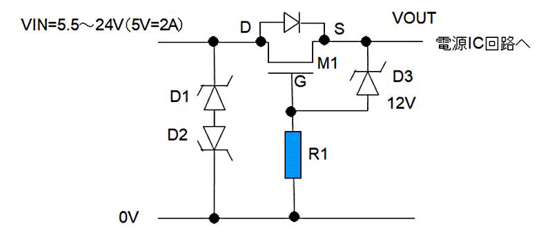 図5バッテリー逆接防止回路例